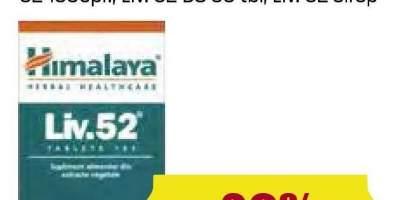 Protectie hepatica Liv.52 Himalaya
