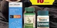 20% reducere la produsele pentru litiaza renala