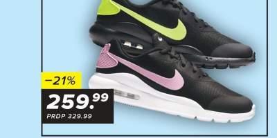 Incaltaminte timp liber copii Nike Airmax Oketo