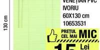 Venetian PVC ivoriu
