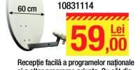 Antena satelit offset 60 centimetri Amiko