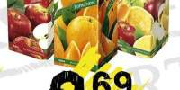 Suc portocale/ mere/ multivitamine Zeus