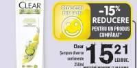 Sampon Clear