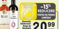 Vin Domeniile Samburesti/ Rouge de Roumanie