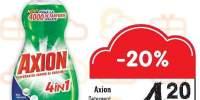 Detergent vase Axion